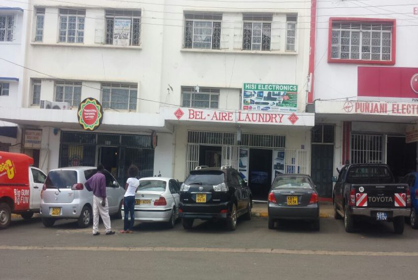 Office on Kampala Street